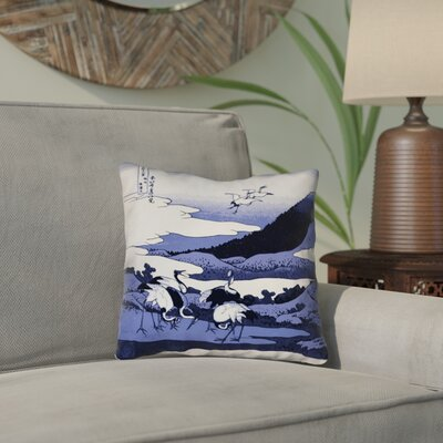 Montreal Japanese Cranes Pillow Cover Size: 26 x 26, Pillow Cover Color: Purple