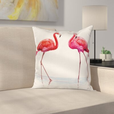 Animal 16 Square Pillow Cover Size: 24 x 24