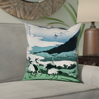 Montreal Japanese Cranes Square Double Sided Print Pillow Cover Size: 14 x 14 , Pillow Cover Color: Purple/Green