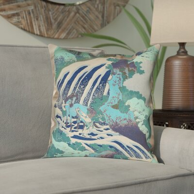 Channelle Horse and Waterfall Linen Pillow Cover Color: Teal, Size: 16 x 16