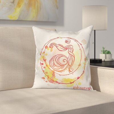 Asian Yoga Chakra Drawn Indian Square Pillow Cover Size: 16 x 16