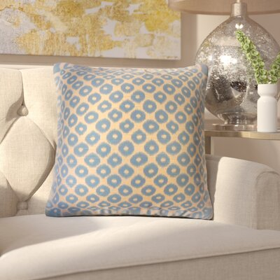 Terah Ikat Down Filled 100% Cotton Throw Pillow Size: 18 x 18, Color: Chocolate