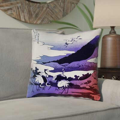 Montreal Japanese Cranes Linen Throw Pillow Size: 18 x 18 , Pillow Cover Color: Blue/Red
