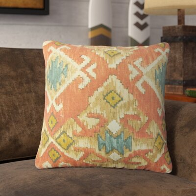 Sodine Ikat Cotton Throw Pillow Color: Red