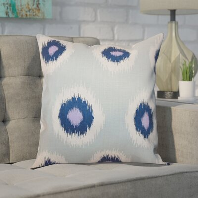 Shockey Ikat Throw Pillow Color: Berries, Size: 20 x 20