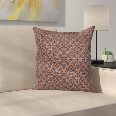 Kaleidoscope Stained Cushion Pillow Cover Size: 20 x 20