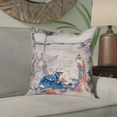 Enya Japanese Courtesan Double Sided Print Pillow Cover with Insert Color: Blue, Size: 18 x 18