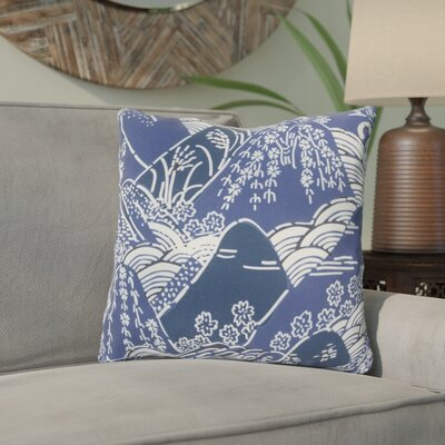 Lakwara Throw Pillow Size: 18 H x 18 W x 4 D, Color: Blue
