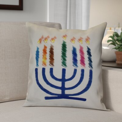 Hanukkah 2016 Decorative Holiday Geometric Outdoor Throw Pillow Size: 20 H x 20 W x 2 D, Color: White