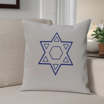 Star of David Throw Pillow Size: 16 H x 16 W, Color: Grey / Blue