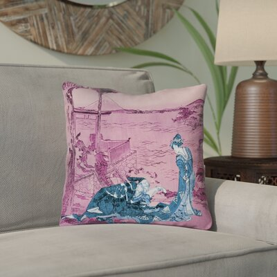 Enya Japanese Courtesan Double Sided Print Outdoor Throw Pillow Color: Blue/Pink, Size: 16 x 16