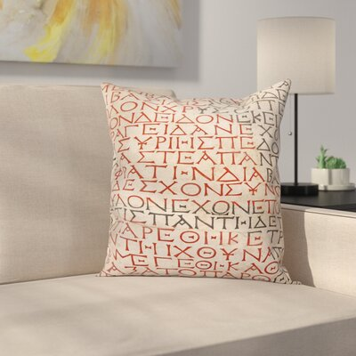 Old Latin Tombstone Square Cushion Pillow Cover Size: 24 x 24