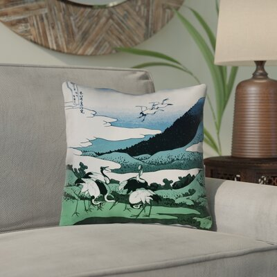 Montreal Japanese Cranes Square Indoor/Outdoor Throw Pillow Size: 16 x 16 , Pillow Cover Color: Blue/Green