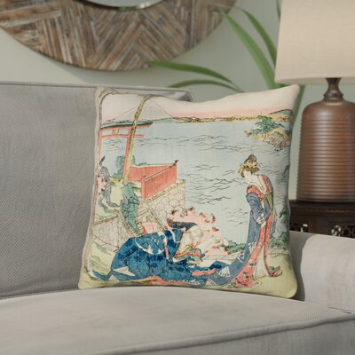 Enya Japanese Courtesan 100% Cotton Throw Pillow Size: 18 x 18