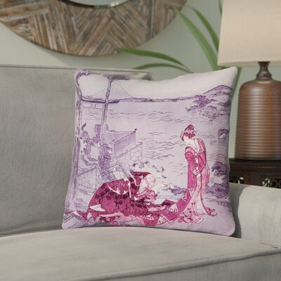 Enya Japanese Courtesan Throw Pillow Color: Pink/Purple, Size: 16 x 16