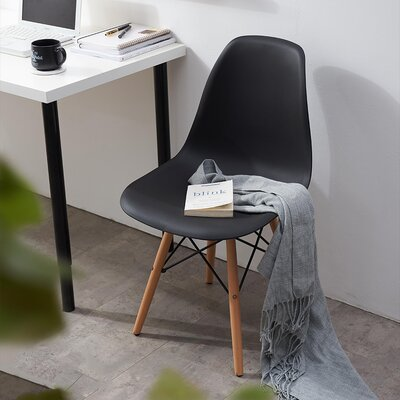 Christenson Scoop Shell Dining Chair Color: Black