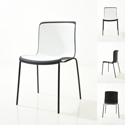 Sigmund Dining Chair Color: Black/White/Black