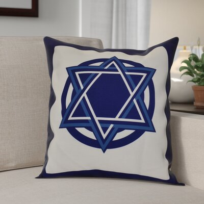 Hanukkah 2016 Decorative Holiday Geometric Throw Pillow Size: 20 H x 20 W x 2 D, Color: Blue