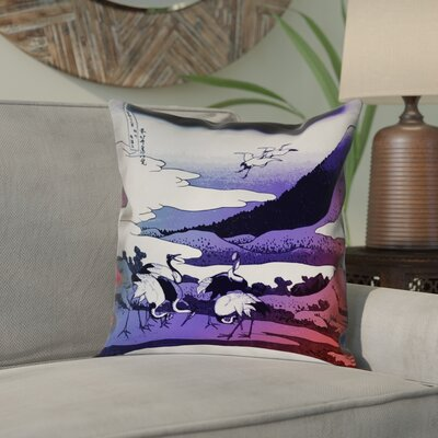 Montreal Japanese Cranes Linen Pillow Cover Size: 14 x 14 , Pillow Cover Color: Blue/Red
