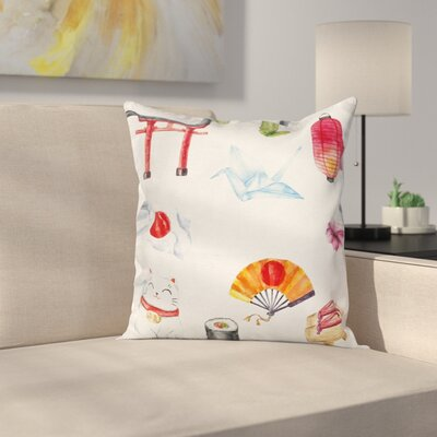 Japanese Speciality Pillow Cover Size: 18 x 18