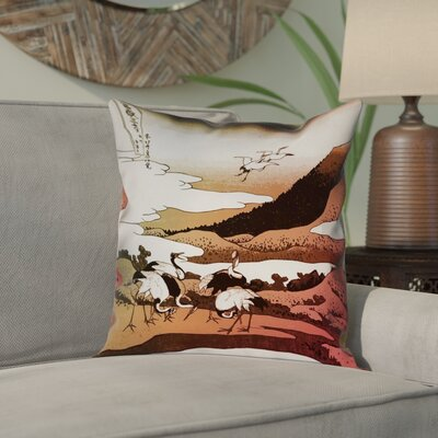 Montreal Japanese Cranes Square Double Sided Print Pillow Cover Size: 16 x 16 , Pillow Cover Color: Red
