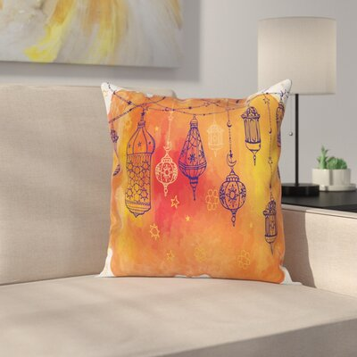 Traditional Middle East Orient Cushion Pillow Cover Size: 16 x 16