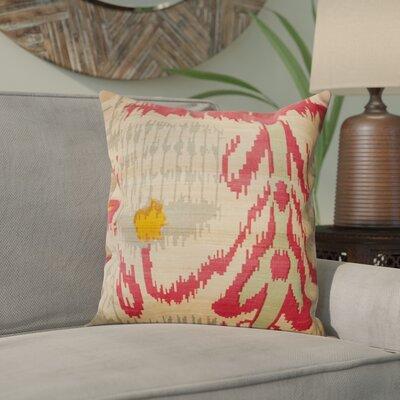 Casiano Natural Silk Throw Pillow