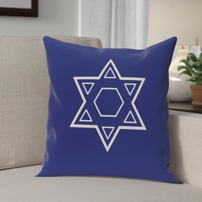 Star of David Throw Pillow Size: 18 H x 18 W, Color: Blue