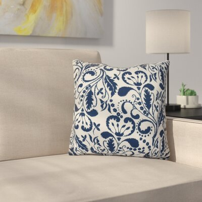 Harbin Outdoor Throw Pillow Size: 20 H x 20 W x 3 D, Color: Blue
