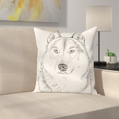 Dog Pillow Cover Size: 18 x 18