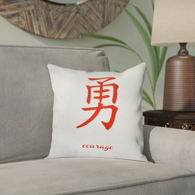 Chantilly Courage Throw Pillow Size: 18 H x 18 W, Color: Orange