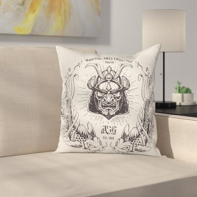 Japanese Asia Samurai Mask Koi Cushion Pillow Cover Size: 18 x 18