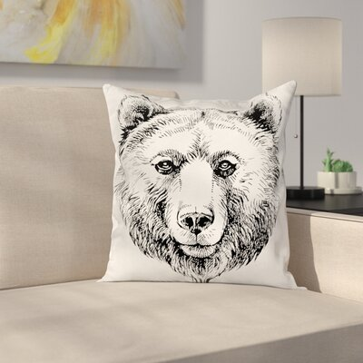 Animal Pillow Cover with Zipper Size: 18