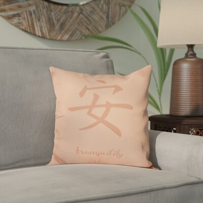 Chantilly Tranquility Throw Pillow Size: 16 H x 16 W, Color: Coral