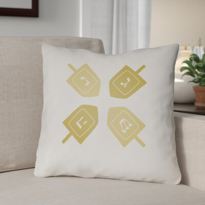 Contemporary Square Indoor/Outdoor Throw Pillow Size: 20 H x 20 W x 4 D, Color: White/Yellow
