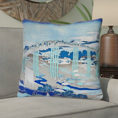 Enya Japanese Bridge Throw Pillow with Concealed Zipper Color: Blue, Size: 14 x 14
