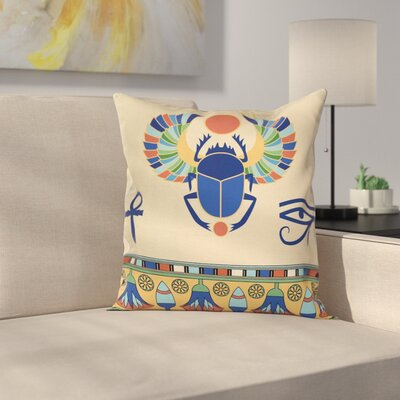 Egyptian Pillow Cover Size: 18 x 18