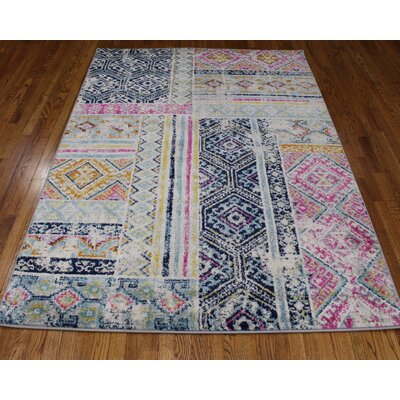 Pena Cream/Navy/Purple Area Rug Rug Size: Rectangle 110 x 211