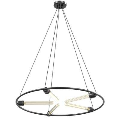 Gumbs 5-Light Geometric Pendant