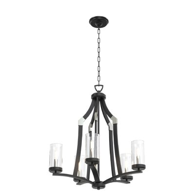 Youngquist 5-Light Candle-Style Chandelier