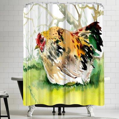 Suren Nersisyan Hen II Shower Curtain