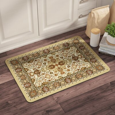 Swofford Rectangle Skid Resistant Kitchen Mat Color: Natural