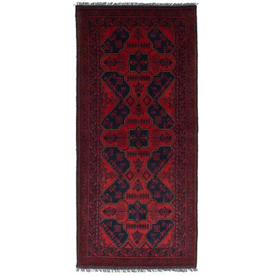 One-of-a-Kind Whipple Finest Khal Mohammadi Hand-Woven Wool Red Area Rug