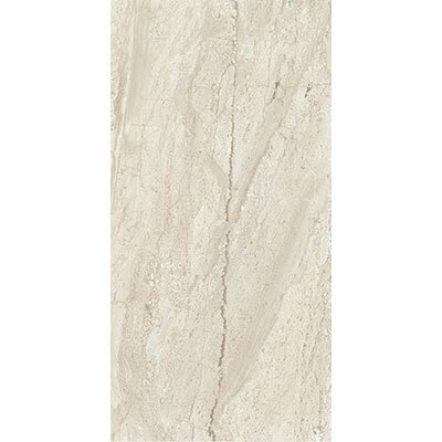 Versailles 12 x 24 Porcelain Field Tile in Trianon Creme