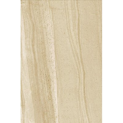 Montpellier 16 x 24 Ceramic Field Tile in Beige