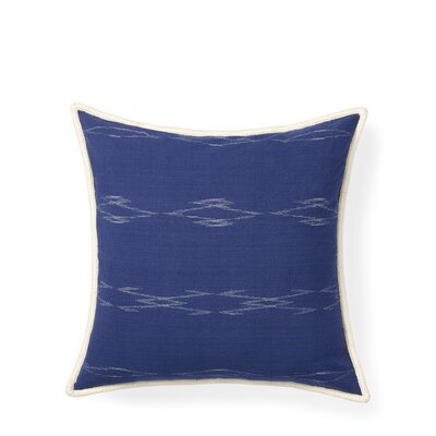Luna Ikat Cotton Throw Pillow