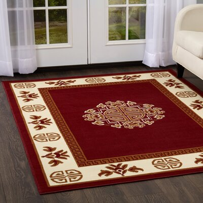 Modena Red Area Rug Rug Size: Rectangle 79 x 108