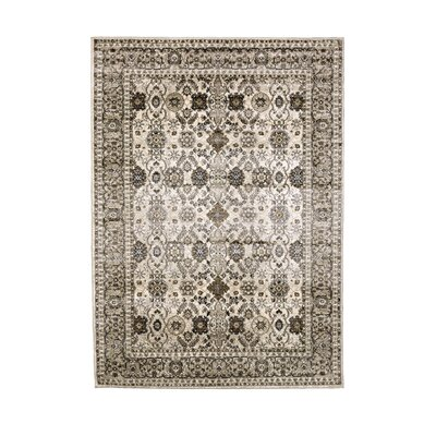 Ruffner Beige/Charcoal Area Rug Rug Size: Rectangle 5 x 8