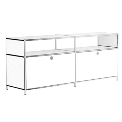 Mapes 59 TV Stand Color: White