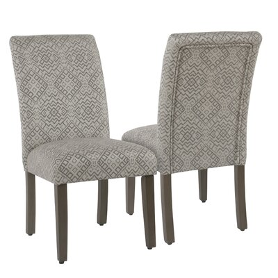 Kelm Upholstered Dining Chair